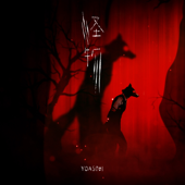 Monster - YOASOBI