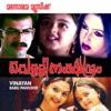 Velli Nakshathram (Original Motion Picture Soundtrack)