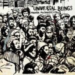 Makaya McCraven - Inner Flight (feat. Junius Paul, Tomeka Reid, Shabaka Hutchings)