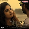 Kougillalo From Ala Single
