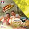 Kakkai Chiraginile (Original Motion Picture Soundtrack)