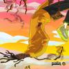 Rema - Rema - EP illustration