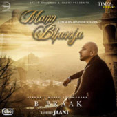 [Download] Mann Bharrya MP3