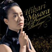 Hibari Misora Premium Package Best 70+1 Songs