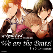We Are the Brats!