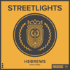 Hebrews (Read by Odd Thomas) - Streetlights Bible