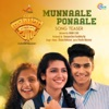 Munnaale Ponaale Song Teaser From Oru Adaar Love Single