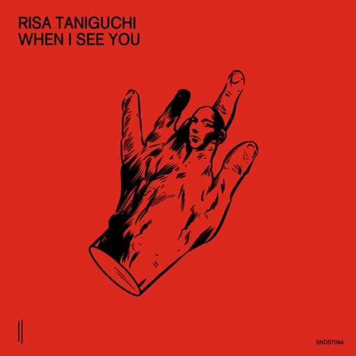 When I See You - EP by Risa Taniguchi