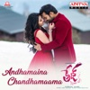 Andhamaina Chandhamaama From Tej I Love You Single