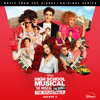 Cast of High School Musical: The Musical: The Series - Be Our Guest (From