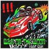 Fast Car / Man on the Moon - Single