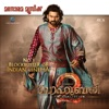 Baahubali 2 The Conclusion Malayalam Original Motion Picture Soundtrack EP