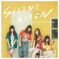 SILENT SIREN - 19 summer note. - EP artwork