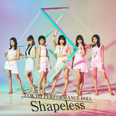 Shapeless -Special Edition- - EP