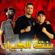 Mahragan Bent El Geran (feat. Omar Kamal) - Hassan Shakosh
