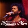 Hamuwe Nam - Single