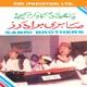 Ya Mohammad Nigah E Karam Kijeye Sabri Brothers