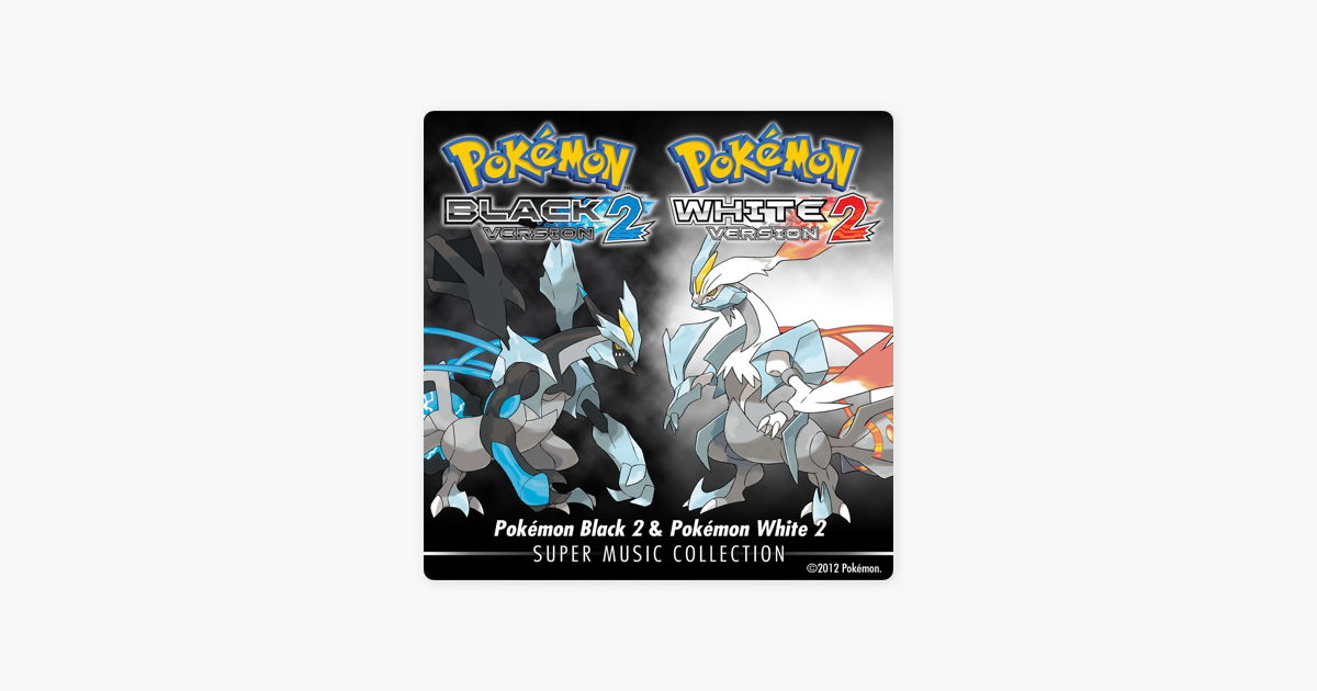 Pokemon Black 2 Pokemon White 2 Super Music Collection By Game Freak On Itunes ホドモエジム hodomoe gym) is the official gym of driftveil city. apple music