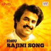 Rajini Anthem Single