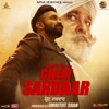 Great Sardaar (Original Motion Picture Soundtrack) - EP