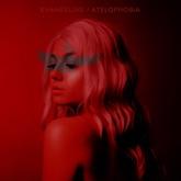 Atelophobia - EP