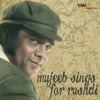 Mujeeb Sings For Rushdi