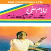 An Evening With Ghulam Ali Vol 2