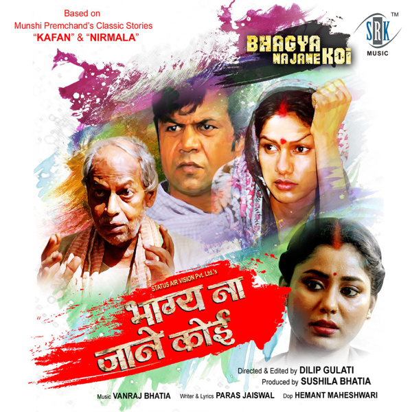 ‎Bhagya Na Jane Koi (Original Motion Picture Soundtrack) by Vanraj Bhatia,  Uday Majumdar & Dhiraj Sen
