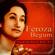 Esho Priyo Mor - Firoza Begum