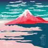 Origami - EP - Bleu Toucan