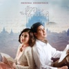 From Bangkok to Mandalay (Original Motion Picture Soundtrack)