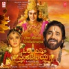 Om Namo Venkatesaya Original Motion Picture Soundtrack