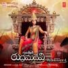 Rudhramadevi (Original Motion Picture Soundtrack) - EP