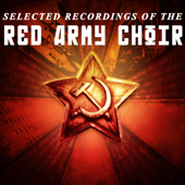 Moscow Defenders Song