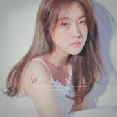 Wine (feat. 창모) - SURAN