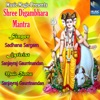 Shree Digambhara Mantra EP