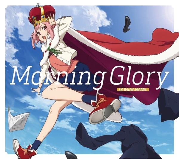 TVアニメ「サクラクエスト」オープニング・テーマ「Morning Glory」 - EP