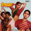 Pulizoodam Original Motion Picture Soundtrack EP
