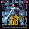 Bruce Lee (Original Motion Picture Soundtrack) - Single