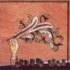 Arcade Fire - Wake Up artwork