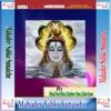 Mahadev Sabke Sunaiche
