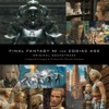 FINAL FANTASY XII THE ZODIAC AGE Original Soundtrack ジャケット写真