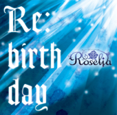 Re:birth Day - EP