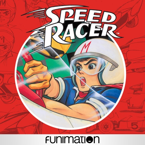 Speed Racer - The Complete Series movie poster