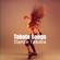Dance Tabata - Tabata Songs