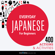 Innovative Language Learning, LLC - Everyday Japanese for Beginners - 400 Actions & Activities: Beginner Japanese #1 (Unabridged)