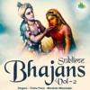 Trisha Parui & Minakshi mazumdar - Sublime Bhajans Vol - 2 - EP artwork