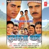 Dulruaa Babu Original Motion Picture Soundtrack