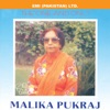 The One and Only Malika Pukhraj