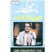 Habib Wali Mohammed - Yeh Na Thi Hamari Qismat